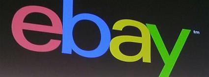 ebay 購入代行サービス詳細