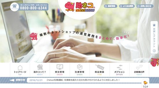 blog21